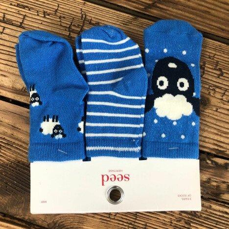 Nieuw: 3 paar baby sokjes